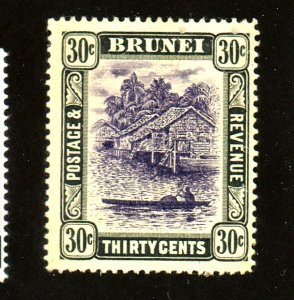 Brunei #31 MINT F-VF OG LH Cat $ 30.00