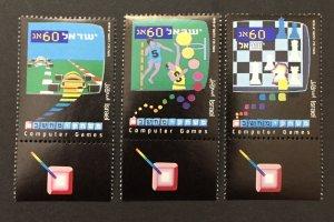 Israel 1990 #1068-70 Tab, Computer Games, MNH.