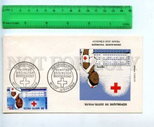 242312 HAUTE-VOLTA Upper Volta 1962 year RED CROSS FDC