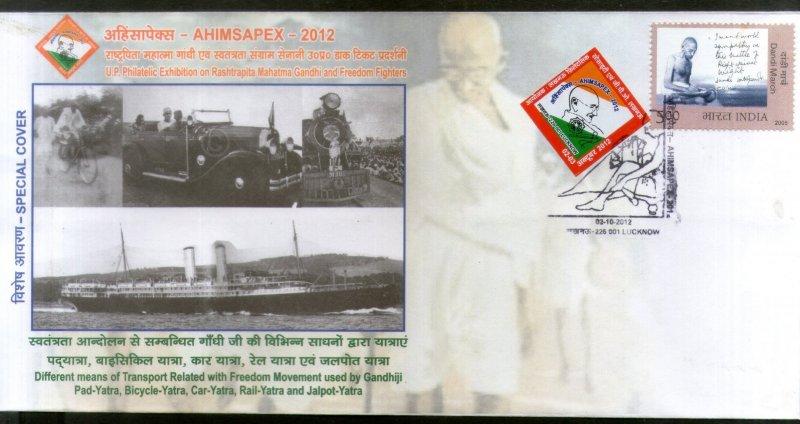 India 2012 AHIMSAPEX Lucknow Mahatma Gandhi Train Ship Bicycle Yatra Special CVR