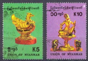 Burma Sc# 315-316 Used 1993 Artifacts