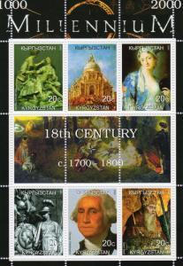 KYRGYZSTAN 1999 Millennium 18th.Century GEORGE WASHINGTON Freemasonry Shlt (6)