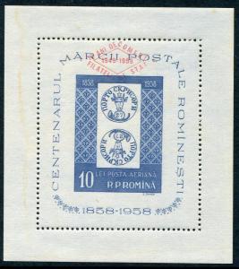 ROMANIA ~ #C57b Beautiful Mint Never Hinged Souvenir Sheet  ~ S5251