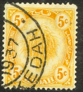 MALAYA KEDAH 5c Yellow SHEAF OF RICE Pictorial Sc 30 VFU