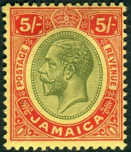 JAMAICA-1919 5/- Green & Red/Yellow. A mounted mint example Sg 67