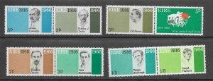 Ireland 207a-13a MNH cpl. set vf, 2020 CV $21.25