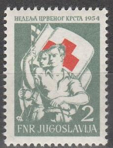 Yugoslavia  #RA12  F-VF Unused   (V2406)