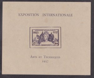 Indo-China # 199, Colonial Arts Exhibition Souvenir Sheet, Hinged, 1/3 Cat.
