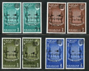SHARJAH RENDEZVOUS IN SPACE OVERPRINTS ON FAO SET OF 8   MINT NH