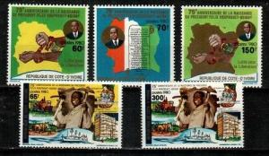Ivory Coast Scott 567-71 Mint NH (Catalog Value $17.30)