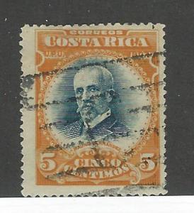 COSTA RICA  # 62   USED