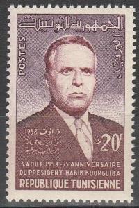 Tunisia #328  MNH VF (V2217)