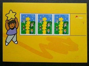 Portugal CEPT Europa 2000 Children Star (miniature sheet) MNH