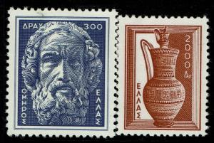 Greece SC# 558 and 559, Mint Lightly Hinged - Lot 012917