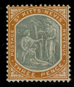 GRENADA EDVII SG5, 3d deep green and orange, M MINT. Cat £24.
