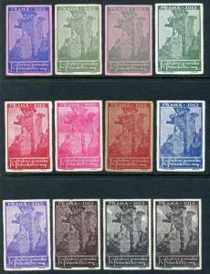 1912 Czechoslovakia Präge-Reklamemarke Praha Prague Set of 12 Poster Samps