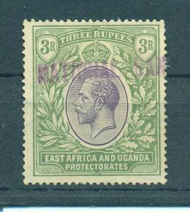East Africa & Uganda Protectorate sc# 51 used cat value $130.00