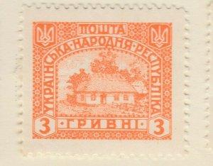 A6P6F19 Ucrania Ukraine 1920 unissued 3g mh