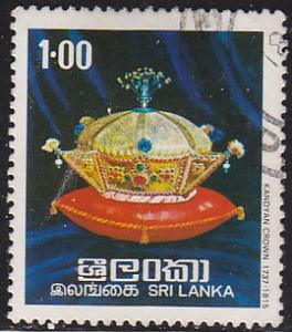 Sri Lanka 518 Used 1977 Kandyan Crown