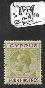 [SOLD] CYPRUS  (PP1309B) KGV 4PI SG 79  MNH