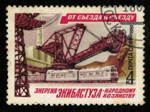 SU (3692-Т)