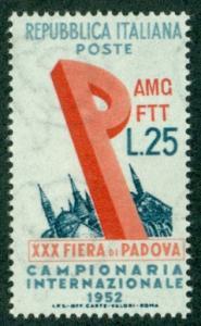 Trieste #150  Mint  VF NH  Scott $3.25  International Sam...