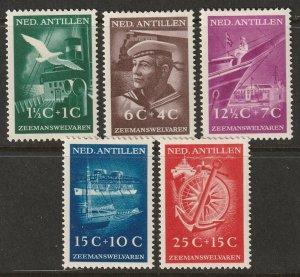 Netherlands Antilles 1952 Sc B15-9 set MH*