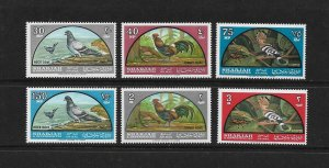 BIRDS- SHARJAH #C28-33  MNH