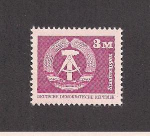 GERMANY - DDR SC# 2085 F-VF MNH 1981