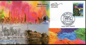 India 2017 Holi Festival Culture Religion Kanpur Special Cover # 18465
