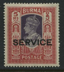 Burma KGVI 1939 5 rupees Official mint o.g.