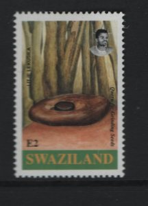 SWAZILAND 619 Hinged, 1993 Quern for grinding seeds