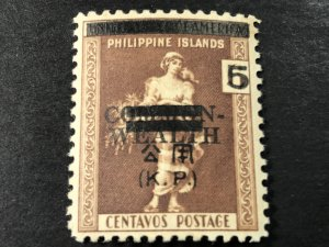 PHILIPPINES # NO2--MINT NEVER/HINGED--OCCUPATION-OFFICIAL---1944