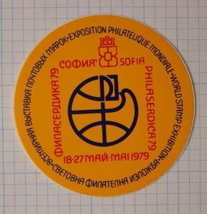 World Stamp Expo Exhibition Sophia Bulgaria 1979 circle club Poster ad sticker