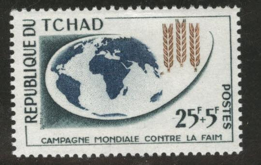Chad TCHAD Scott B2 MNH**  1963 Freedom from Hunger stamp