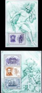Zambia 1997 UPU Founder von Stephan 3 Stamp Sheet + S/S 26A-021