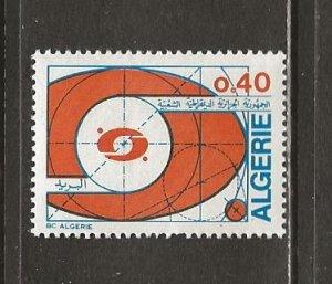 Algeria Scott catalog # 503 Unused Hinged