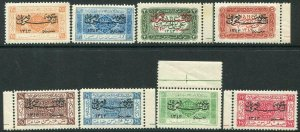 TRANS JORDAN-1925 Set of 8 Values Sg 135-42 UNMOUNTED MINT V36465
