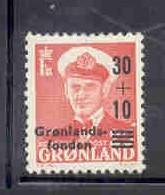 Greenland Sc B2 1959 Greenland Fund ovpt on King stamp mint NH