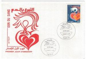 Algeria 2000 FDC Stamps Scott 1187 Medicine Health Blood Donation Transfusions