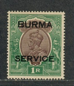 Burma Sc#o11 M/H/VF, Cv. $35