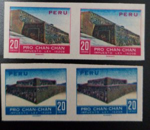 O) 1967 PERU, PAIR IMPERFORATE, CULTURAL HERITAGE OF HUMANITY ARCHEOLOGY,CHAN