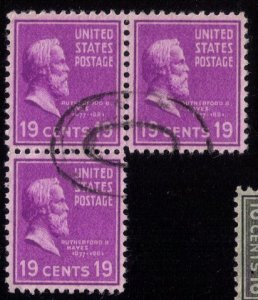 US Sc 824 USED Zip Block Of Three Tied F-VF