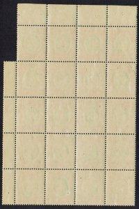 BRITISH SOMALILAND 1905 KEVII 1A BLOCK MNH ** WMK MULTI CROWN CA