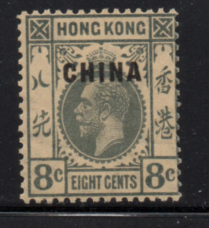 Great Britain China Sc 5 1917 8 c gray G V stamp mint