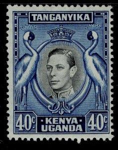 KENYA UGANDA TANGANYIKA GVI SG143, 40c black & blue, M MINT.