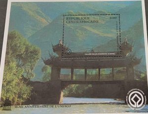 A) 1997, CENTRAL AFRICAN REPUBLIC, THE JIUZHAIGOU VALLEY, SICHUAN CHINA, SOUVENI
