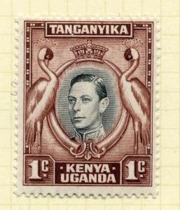 BRITISH KUT KENYA UGANDA;  1938 early GVI issue fine Mint hinged 1c. value