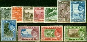 Johore 1960 Set of 11 SG155-165 Very Fine MNH & LMM