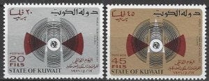 Kuwait 527-8  MNH  International Telecommunications 1971
